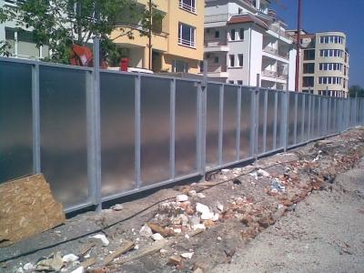 Временна строителна ограда